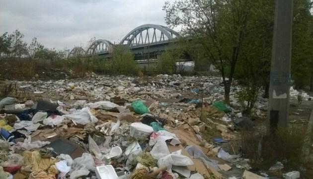 Києву загрожує сміттєвий колапс: екологи звертаються до влади