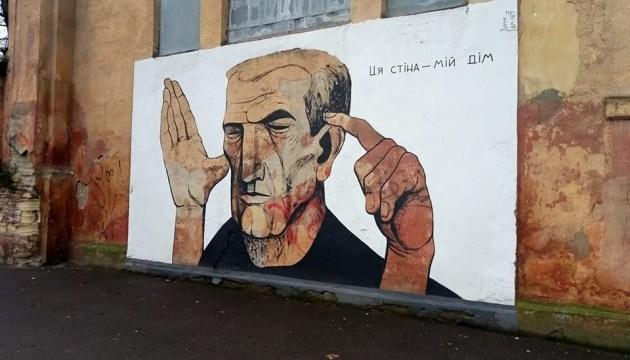 Одесский горсовет опроверг свою причастность к уничтожению мурала Зиньковского