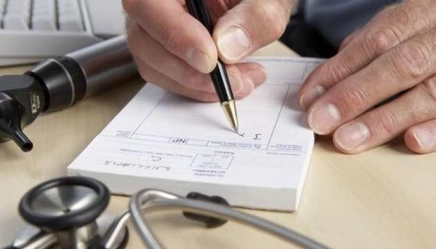 """Лікарі-ФОП зможуть виписувати рецепти за програмою """"Доступні ліки"""""""
