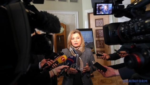 Российская власть может развязать террор в Крыму из-за трагедии в Керчи — Геращенко