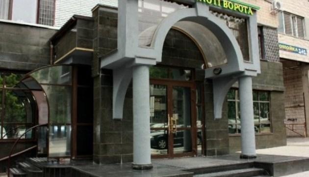 В Фонде гарантирования сообщили о схемах в банке