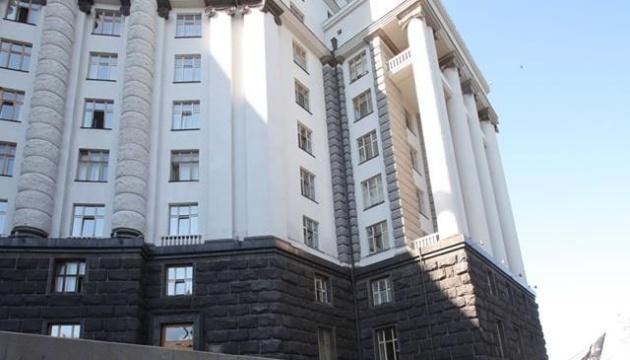 Уряд встановив тимчасові ставки відрахувань для користувачів об'єктів авторського права