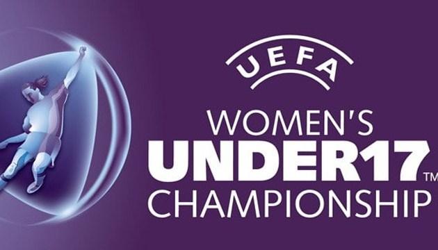 Украинские рефери будут работать на матче квалификации девичьего Евро-2019 (WU-17)