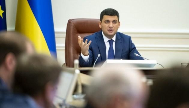 Groysman strongly against liquidation of Naftogaz