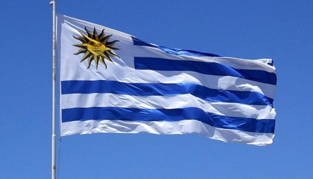 Ukraine, Uruguay sign visa-free agreement