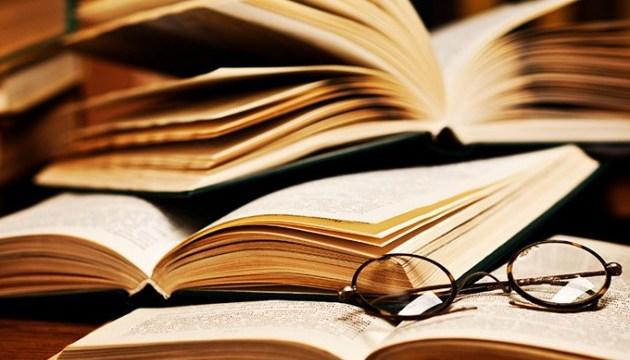 "Лауреатами премії ""Українська книжка року"" стали три письменники"