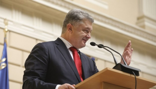 Ukraine needs legislation regulating status of Ukrainian as state language - Poroshenko
