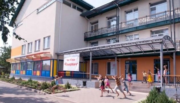 Суд вернул государству санаторий, в котором отравились 12 детей