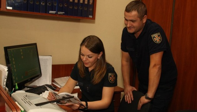 Для офіцерів та офіцерок: ДСНС видала словник фемінітивів
