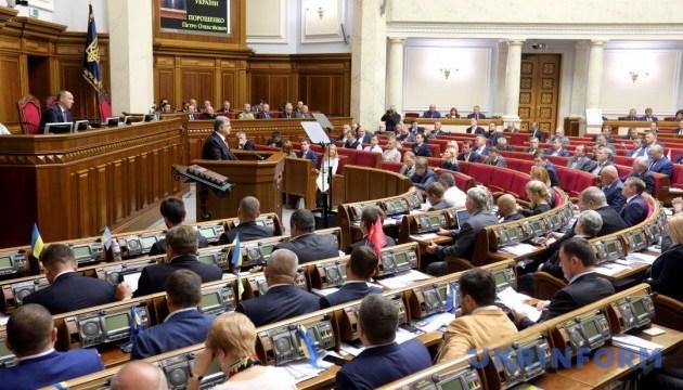 La Rada a envoyé le projet d'amendement à la Constitution relatif à la consolidation de la marche de l'Ukraine pour rejoindre l'OTAN et l'UE à la Cour constitutionnelle