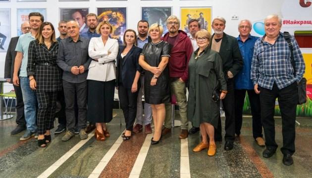 Українська кіноакадемія шукає кандидатів у склад свого правління