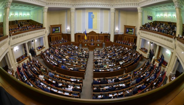 President tables in parliament bill on termination of treaty on friendship with Russia