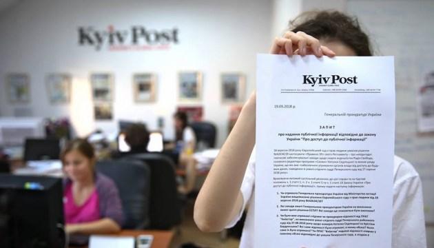 Шість запитань до Луценка: журналісти запустили флешмоб у соцмережах
