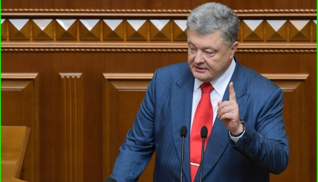 Порошенко: Росія прийшла не по Крим і Донбас, а по всю Україну
