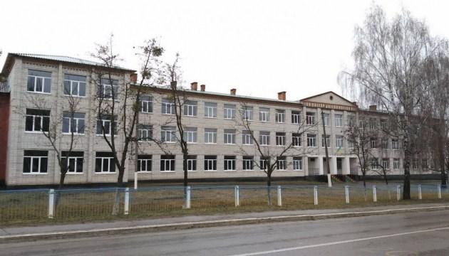 Турецьке агентство зі співробітництва та координації допомогло сільській школі на Київщині