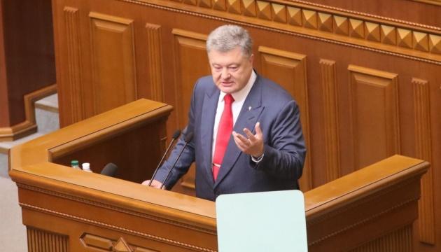 Україна перебуває в епіцентрі процесів, що визначають майбутнє світу — Порошенко