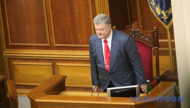 В вопросах обновления вооружения Украина больше не зависит от РФ — Президент