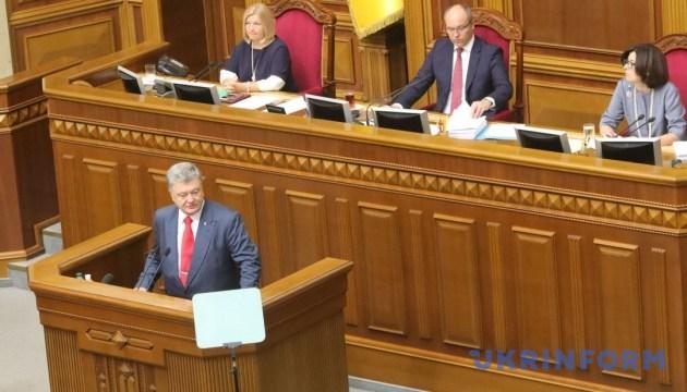 Кремль планує сформувати у майбутній Раді потужну проросійську опозицію — Порошенко