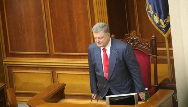 Порошенко вітає рішення Ради про новий склад ЦВК