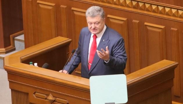 Президент підтримує ухвалення закону про реєстрацію агентів впливу РФ