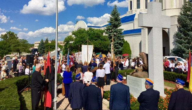 Comunidades ucranianas en los EEUU se unen a la acción internacional para conmemorar a las víctimas de Holodomor