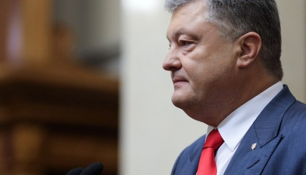 Ukrainian army should be ready for any scenario - Poroshenko