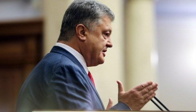 Україна за 5 років піднялася у Doing business на 61 сходинку — Президент