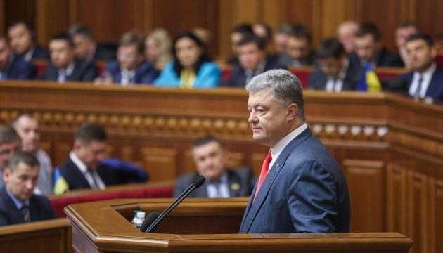 Надо играть по правилам, а не с правилами - Порошенко прокомментировал идею Тимошенко