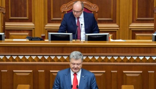 Порошенко сказал, когда могут принять закон о налоге на выведенный капитал