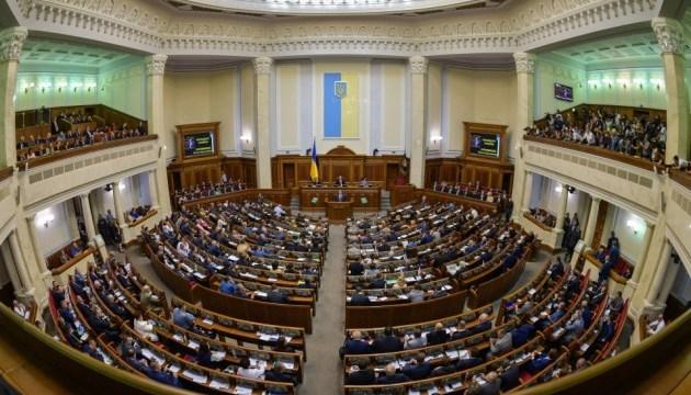 国会、欧州ナンバーをつけた自動車に対する関税の引き下げ法を採択