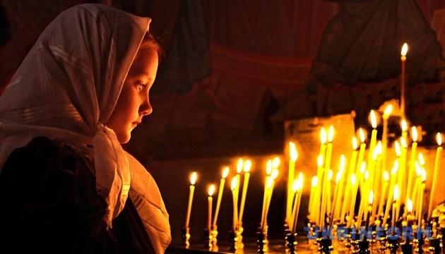 Христиане восточного обряда празднуют Рождество Богородицы