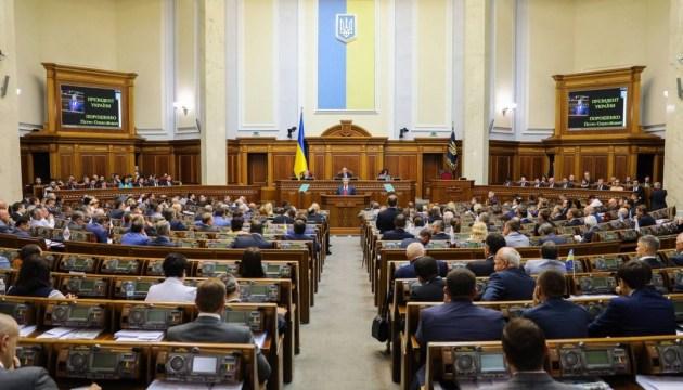 """Президент: Зміни до Конституції щодо ЄС і НАТО - це """"удар під дих"""" п'ятій колоні"""