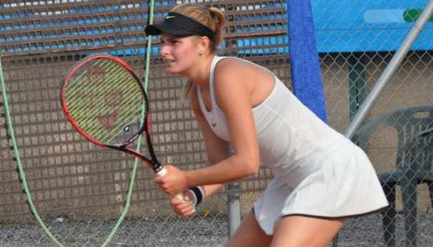 Теніс: Завацька побореться за місце в півфіналі турніру ITF у Франції