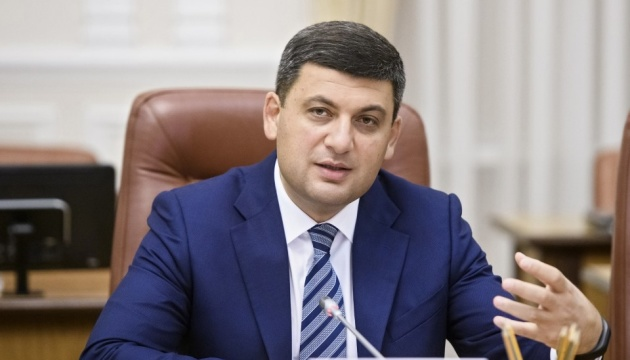 Government approves decisions required to start heating season – Groysman