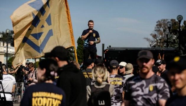 Des activistes manifestent devant la Rada en soutien aux volontaires étrangers qui se battent dans le Donbass