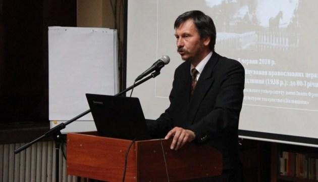 Голова Українського товариства у Любліні прокоментував закриття справи проти нього