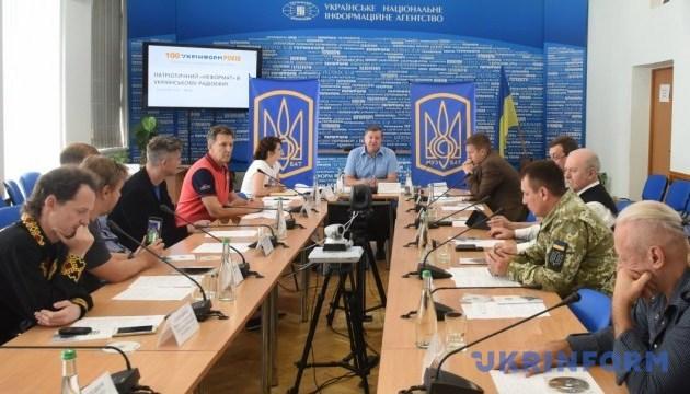 Патріотичний «неформат»  в українському радіоефірі