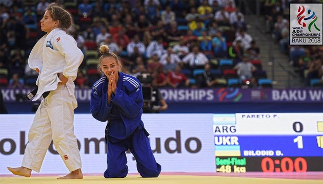 Ukrainian Bilodid becomes youngest world champion in judo history