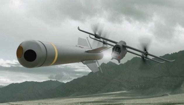 Европейская корпорация создала ударный дрон, способный нести две ракеты