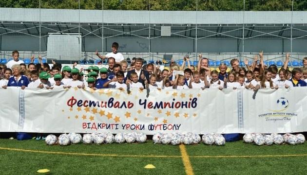 У Києві стартував новий сезон фестивалів чемпіонів