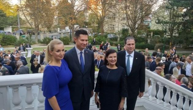 Прийом у посольстві в Австрії відбувся за участю
