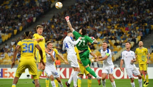 Лига Европы УЕФА: результаты матчей первого тура