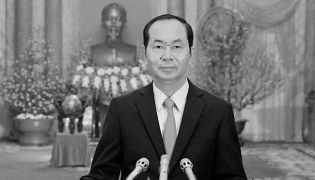 Помер президент В'єтнаму