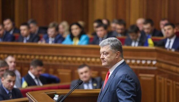Мова, церква, армія, або З чим Петро Порошенко прийшов у парламент