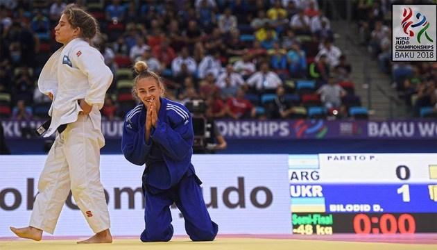 Judo: L'Ukrainienne Bilodid est devenue la plus jeune championne du monde (vidéo)