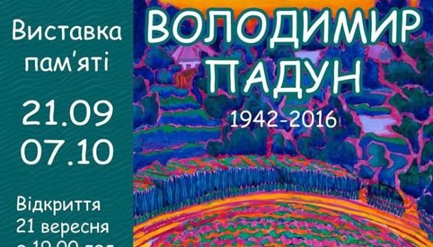 У Музеї діаспори в Києві відкривається виставка пам'яті українського художника Володимира Падуна