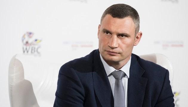 Кличко привітав киянку Дарину Білодід з перемогою на чемпіонаті світу з дзюдо