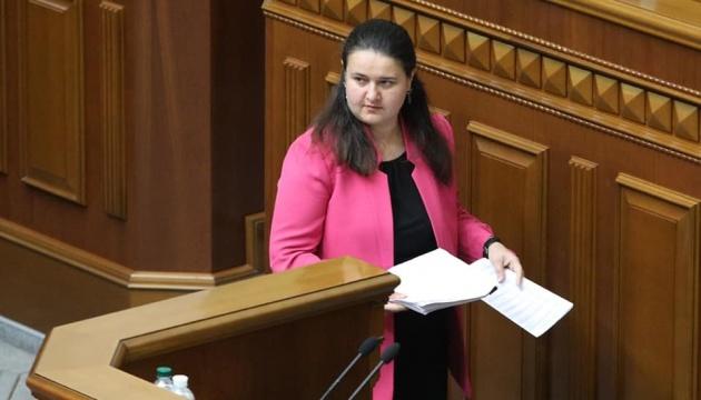 Мінфін хоче, аби Рада запровадила трирічне бюджетне планування