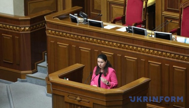Підвищення зарплати у 2019 випереджатиме інфляцію - Маркарова