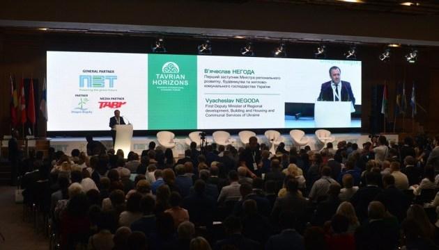 У Києві стартував економічний форум